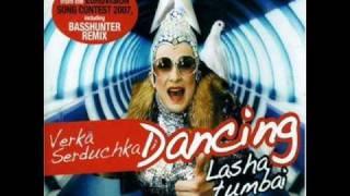 Verka Serduchka Dancing Lasha tumbai
