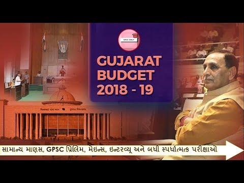 GUJARAT BUDGET 2018 Ful Analysis   MOST IMP Video   GPSC Class 1&2, Dy.SO, Police, Talati