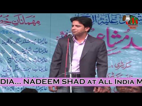 Nadeem Shad, Ahmedabad Mushaira, 11/02/13, MUSHAIRA MEDIA