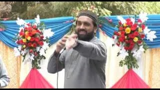 PUNJABI NAAT(Sohna Madine Wala)QARI SHAHID MAHMOOD.BY Visaal