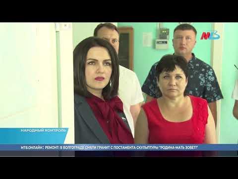 В лагеря Волгоградской области наведались «народные контролёры»