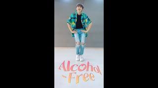 TWICE (트와이스) 'Alcohol-Free' Dance Cover │ 알콜프리 커버댄스 챌린지 │ #s…