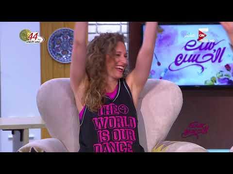 ست الحسن - تعرف إزاي تضحك مع سيشن -يوجا الضحك- لمريض السرطان  - 15:21-2017 / 10 / 19
