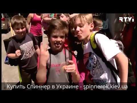 Что такое Спиннер(Hand Spinner) Вертушка Волчек купить Украина Киев
