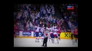 Хоккей - острые моменты Канада - Словакия ЧМ 2012 WorldTicket(Спонсор видео - http://gorod.cz/ IIHF Чемпионат мира по хоккею 2013 состоится в Стокгольме (Швеция) и Хельсинки (Финля..., 2012-07-14T08:56:44.000Z)