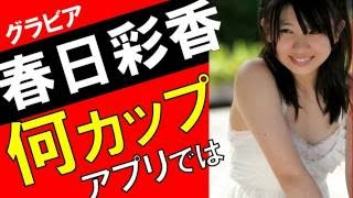 無料プレゼント中!月収36万円獲得テンプレート】 http://goo.gl/yL2vv2...
