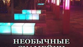 Авторский ролик Виталия Тищенко. Необычные скамейки