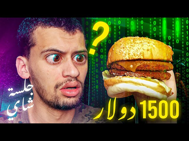 Morocco. Youtube тренды — посмотреть и скачать лучшие ролики Youtube в Morocco.