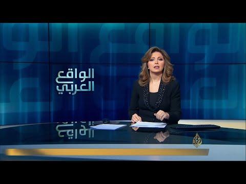 الواقع العربي مع إيمان عياد - التحديات المصيرية التي تواجه عرب 1948