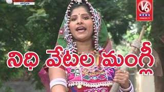Mangli Funny Conversation With Savitri Over Gangster Nayeem Assets || Teenmaar News || V6 News