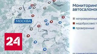Карта автомошенников Москвы: адреса из списка