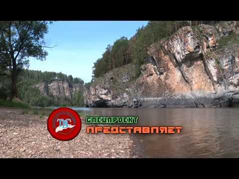 Неизведаный Урал, мои телепрограммы, Челябинск, Челябинская область, Трехгорный, природа,
