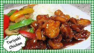 How to Make Teriyaki Chicken  Homemade Teriyaki Sauce Recipe