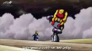 اغنية دراغون بول سوبر بطولة الاكوان حماسية