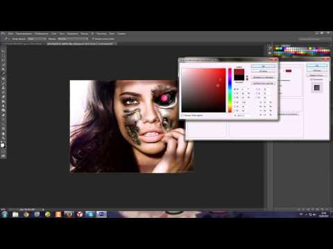 Фотошоп. Как сделать фото монтаж под Терминатора CS6 (Photoshop)