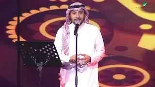 Majid Al Muhandis ... Tehebak Rouhi | ماجد المهندس ... تحبك روحي - حفل الدمام 2018
