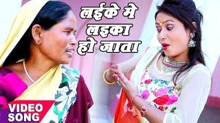लइके में लइका हो जाता - Patar Piyawa - Sunny Sajan - New Bhojpuri Hit Songs 2017