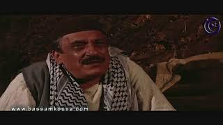 كوم الحجر - بتعترف أنت وأبو محمد حرامية وسرقتوا الحنطة ومو بس هيك بتبوس صرمايتي قدام الخلق