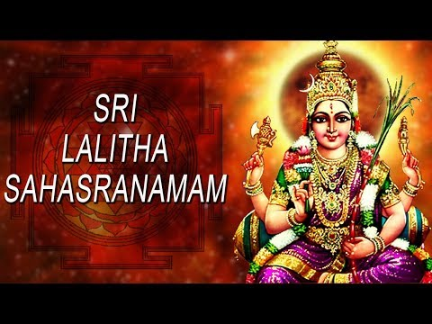 Sri Lalitha Sahasranamam Full with Lyrics –Powerful Mantra for Good Health & Longevity