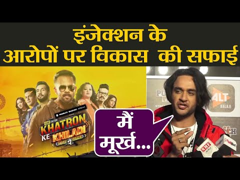 Khatron Ke Khiladi 9: Vikas Gupta breaks silence on injection controversy   FilmiBeat