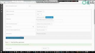 yml import из файла Яндекс.Маркет для OpenCart 2.0 - 2.2