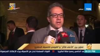 رأي عام - الأثار و التنسيق الحضاري يفتتحان المركز البحثي وقاعة بانوراما الحضارة المصرية