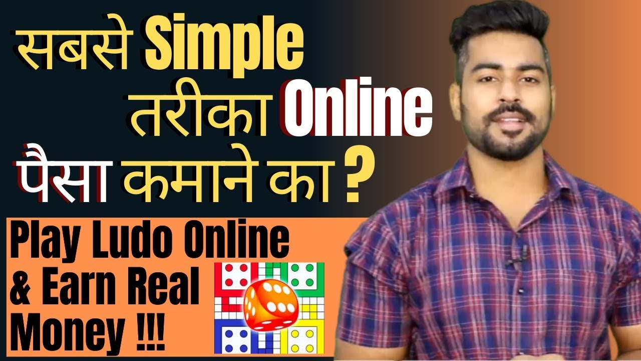 New Money Earning Gaming App India | Play Ludo Online & Earn Money | Play Game and Earn Money 20