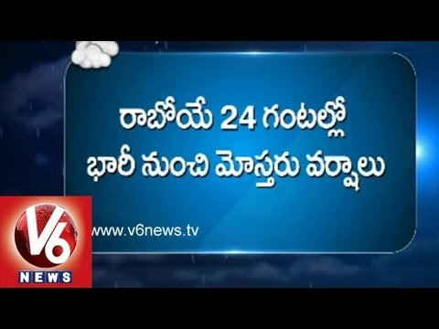 Weather Forecast in AP