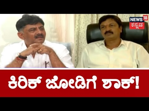 KC Venugopal, Siddaramaiah Keep DK Shivakumar Out Of Portfolio Allocation Meeting