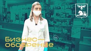 Интервью с зав. аптекой «Мир лекарств» Светланой Скомороховой
