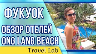 видео Лучшие отели Вьетнама