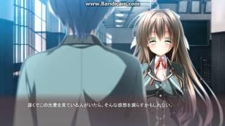 Tsumi no Hikari Rendezvous Part 33