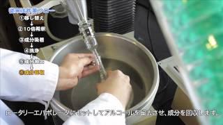 コンビニ・エバポ実験比較動画