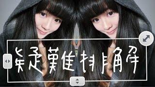 Ding Ding // 疑難排解(LIVE)