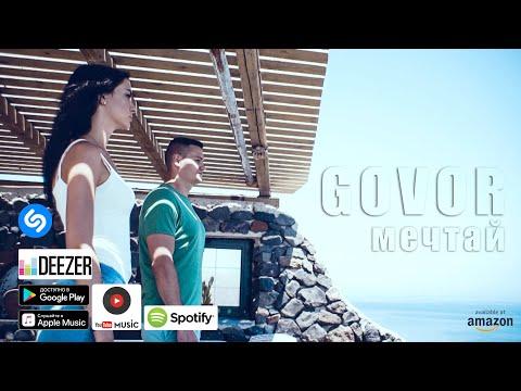 GOVOR - Мечтай (official video)