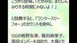 AKB48 高橋みなみ 卒業コンサートで本当の卒業!AKB48 高橋みなみ10年の集大成はメンバーがそろって涙でお別れだ!