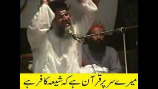 Allama Ali Sher Haideri Challenge to shia are all kafir