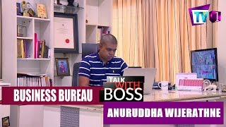 Business Bureau | Talk With Boss | Anuruddha Wijerathne | 08.10.2017 Thumbnail
