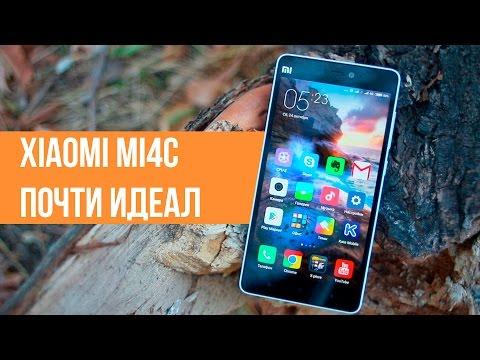 Xiaomi Mi4C полный обзор, отзыв пользователя. Почти идеальный китайский смартфон.