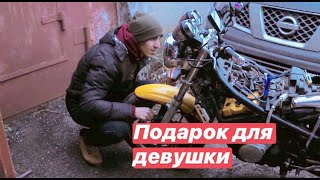 Покупаем мотоцикл в подарок для девушки