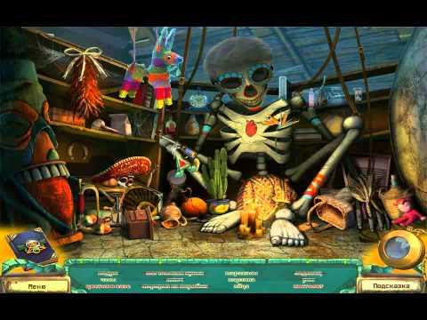 Игровое видео: Мексикана - Смертельный отпуск