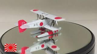 91式水上偵察機