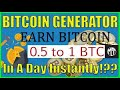 ✅ BITCOIN Unconfirmed Transaction PROOF 1 BTC DAILY ✅ ONE BITCOIN PER DAY in 2020