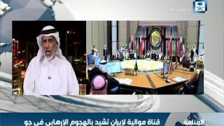 الجودر: إيران لها يد في تهريب المساجين من سجون البحرين
