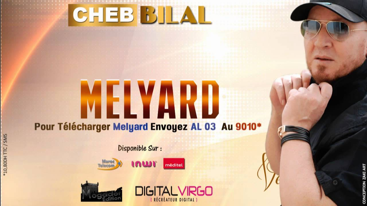 BILAL TÉLÉCHARGER MUSIC SARAGOSSA MP3 CHEB