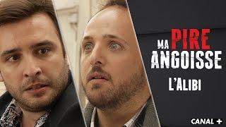 L'Alibi – MA PIRE ANGOISSE