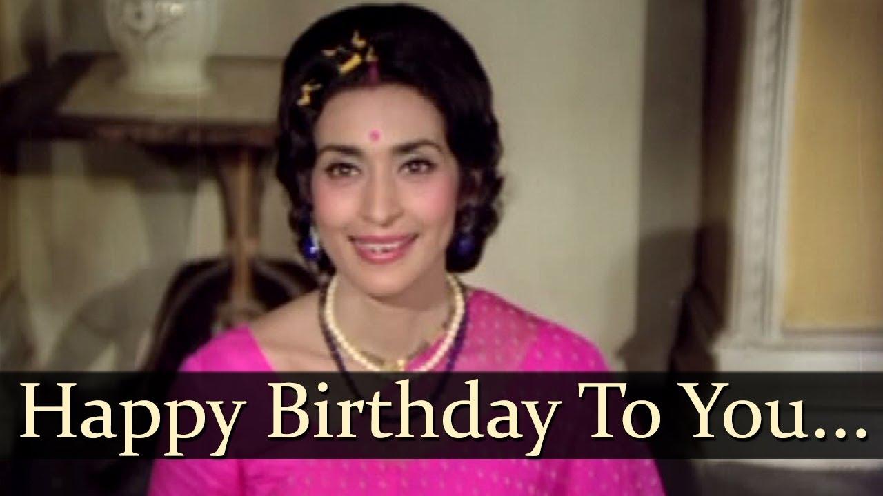 Sajan Bina Suhagan - Happy Birthday To You - Aarti Mukherjee - Shiwangi -  Chandrani