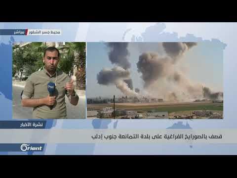 مقتل امرأة وجرح آخرين في غارت روسية على قرية معرشورين جنوب إدلب - سوريا  - 17:53-2019 / 6 / 10