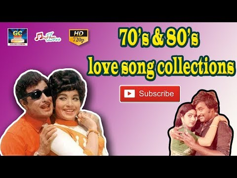 70s And 80s Love Song Collections  Tamil Movie Songs  MGR  SIVAJI  RAJNI  KAMAL  Super Hits