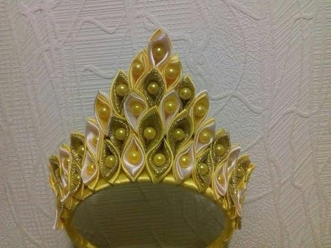 Золотая  корона  /  новогодняя корона канзаши